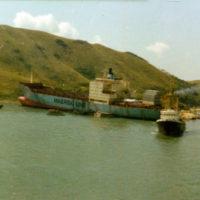 1981-02-12 Alemania Express 32 Hong Kong - aufgelaufen