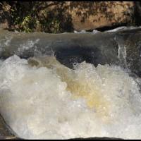 Pedra Bela, Cachoeira Tamanduá
