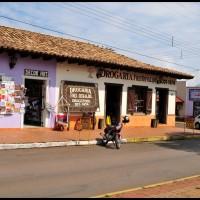 Chapada dos Guimarães, Mato Grosso (01/10/2013)