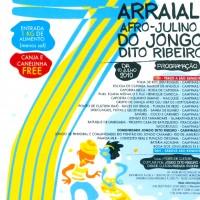 convite: Arraial Afro-Julino do Jongo Dito Ribeiro 2010