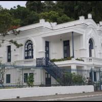 escola naval, Angra dos Reis (RJ)