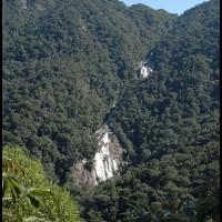 Cachoeira da serra do mar. Mogi das Cruzes - Bertioga, São Paulo
