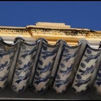 tijolos no centro histórico, Paraty, Rio de Janeiro